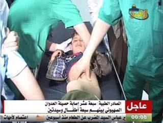 Intensi bombardamenti israeliani su Gaza. 18 palestinesi feriti, tra cui 8 bambini e 7 donne