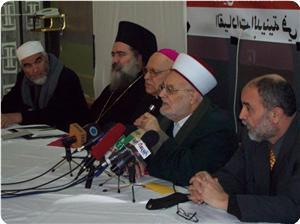 Leader cristiani e musulmani uniti contro l'ebraicizzazione di Gerusalemme.