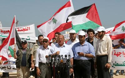Gaza: 'Ci stiamo preparando ad accogliere le due navi libanesi'