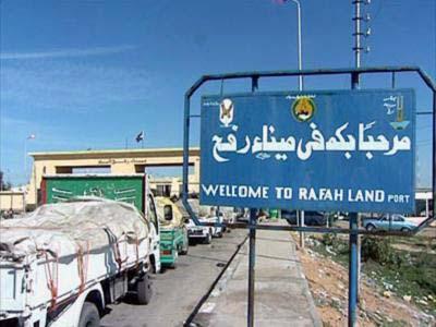 L'Egitto riapre la frontiera di Rafah, al confine con Gaza