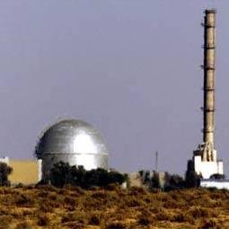 Nuovo reattore israeliano nel Negev: chiesto il sostegno degli Stati Uniti