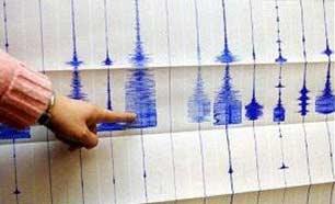 Terremoto 'artificiale' nel deserto del Negev