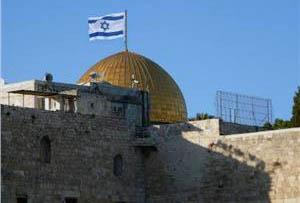 Cupola della Roccia con bandiera israeliana. Gruppi di ebrei diffondono foto sul web