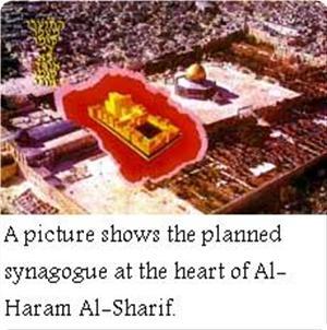 Una sinagoga nel cuore dell'area di al-Aqsa?