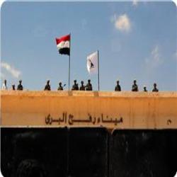 L'Egitto chiuderà il valico di Rafah a partire da domani 5 febbraio