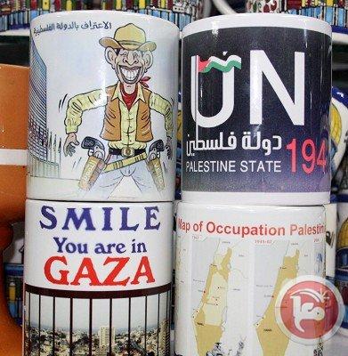 A Gaza, caricature per esprimere la stizza per il veto Usa